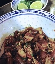 Vietnamese-style eggplants