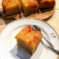 Les recettes Martiniquaises de Jocelyne