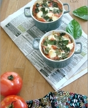 Eggplant tomato bake with mozzarella and basil