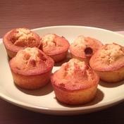 Carri's Muffins.