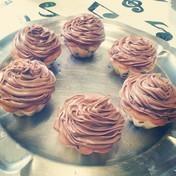 Nutella® & mascarpone cupcake