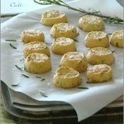 Savory parmesan-rosemary shortbread bites