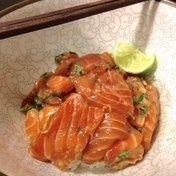 Salmon marinated in ginger and soy sauce