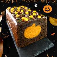 Cakes/Gâteaux