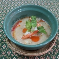 Thai soup with cream coconut (english version)