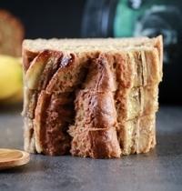 Banana Bread au Peanut Butter