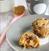 Bouchées Energétiques au Beurre de Soja & Pépites de Chocolat