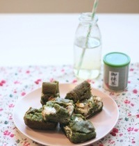 Greenies (matcha tea brownies)