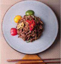 Bulgogi – Barbecue coréen