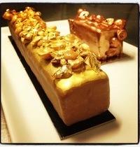 Cake au sirop d'érable et noisette du piémont