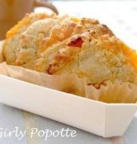 Cookies beurre de cacahuètes, abricots secs sans sucre ajouté