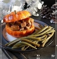 Courges farcies au seitan et haricots plats (vegan)