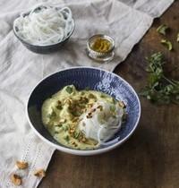 Curry jaune thaï au poulet et noix de cajou