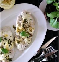 Dinde au Citron & à la Mozzarella