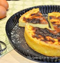 Vanilla custard pie without a crust