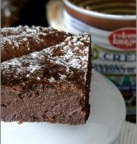 Fondant à la Crème de Marron & au Chocolat