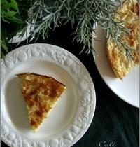Gâteau de Semoule aux Pommes & Kiwi