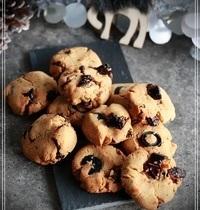 Les cookies aux tomates séchées et olives noires