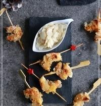 Les crevettes panées aux amandes