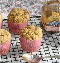 Rhubarb jam and coconut sugar muffins