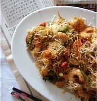 Nouilles de Riz Sautées aux Crevettes & Légumes, Façon Pad Thaï