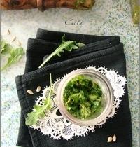 Pesto de Roquette, Graines de Tournesol & Purée d'Amande