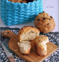 Petits Pain Express au Fromage Blanc