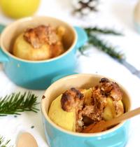 Pommes au four aux amandes