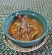 Poulet au curry mussaman et à la noix de coco | gaeng mussaman gai