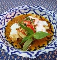 Poulet au curry panaeng et à la noix de coco | panaeng gai