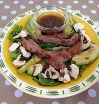 Salade d'aiguillettes de canard