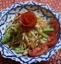 Salade papaye   Som Tum Thai