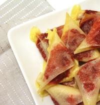 Samoussas chutney de betterave et fromage à raclette