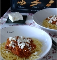 Spaghetti Bolognaise (aux Restes de Gigot d'Agneau) & à la Feta