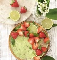 Tarte aux fraises citron vert basilic