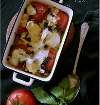 Tomates au four, Mozzarella & Basilic au Gratin